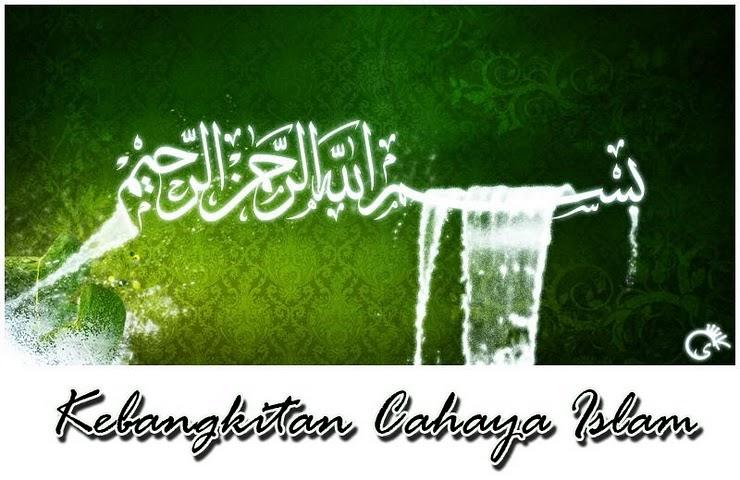 Kumpulan Kata Kata Mutiara Islam Islamic Quotes Beginning