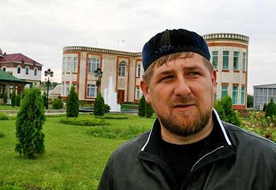 Image result for klinik al quran chechnya